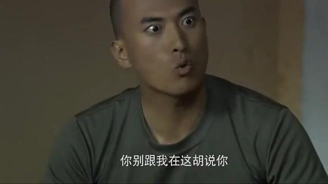 蒋小鱼问他喜欢乌云吗,张冲回答到,跟生吞五百只活虱子似的!