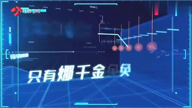战斗吧:臧洪娜身高不够,王嘉尔酸了:你不是有你老公吗?(1)