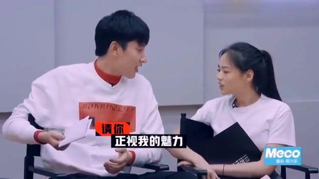 演员请就位:薇薇和于小彤演夫妻,必须要向陈小纭打报告!