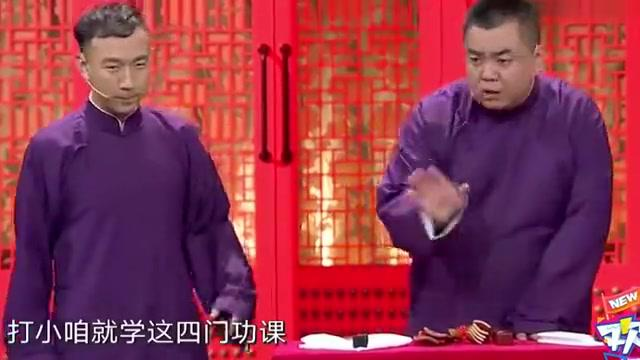 张伯鑫跟冯凤禹抬杠,现场精彩演绎传统快板,掌声不断