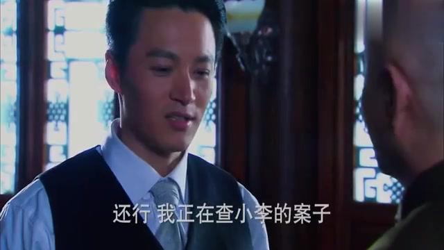 孤胆英雄:吴克忍试探林峰遇尴尬,这老狐狸花招有点多