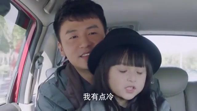 女儿一口流利的英文,和美女司机交流无障碍,老爸却听懵了!