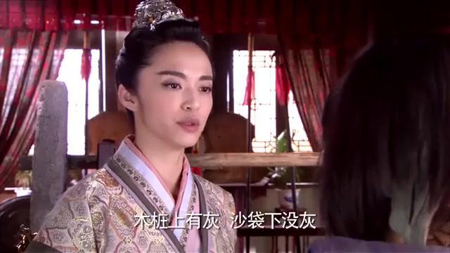 龙门镖局:吕青柠把恭叔打了,初次见面就看出他有多个女友,厉害