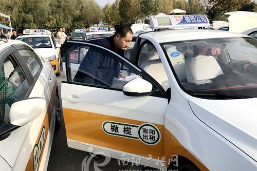 南阳市交通运输部门:安全文明驾驶,提升车容车貌