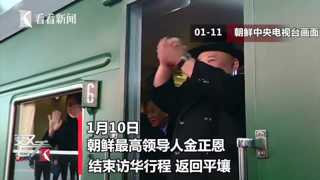 视频|金正恩结束访华回国 与迎接的朝鲜高官贴耳交谈