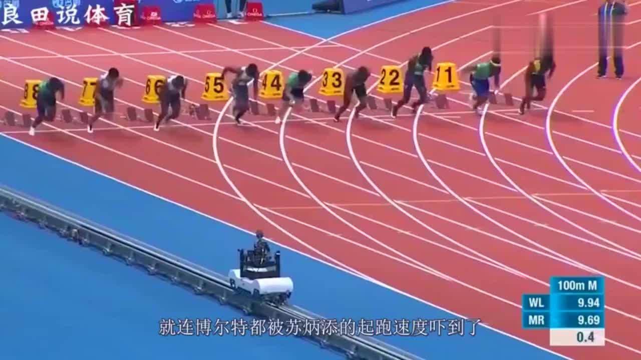 """差距也太大了!博尔特100米需要跑40步,那""""亚洲飞人""""苏炳添呢"""