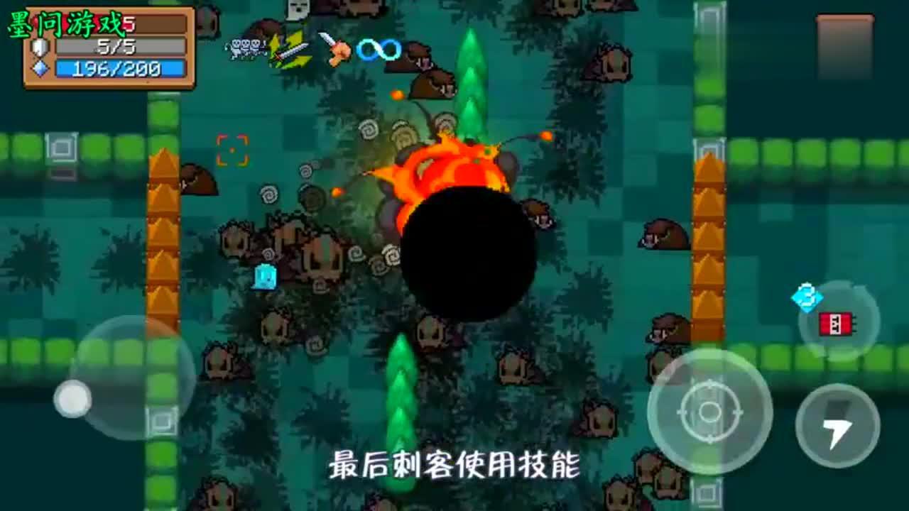 元气骑士:爆炸艺术,炸药包的隐藏玩法,网友:这是连锁反应!
