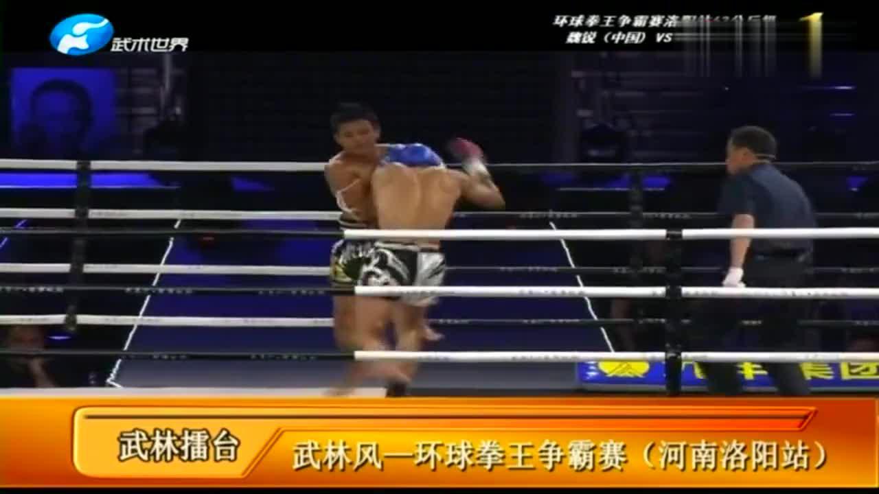妖刀魏锐出拳就是稳准狠!两拳下去打得老挝拳王直接跪倒在地!