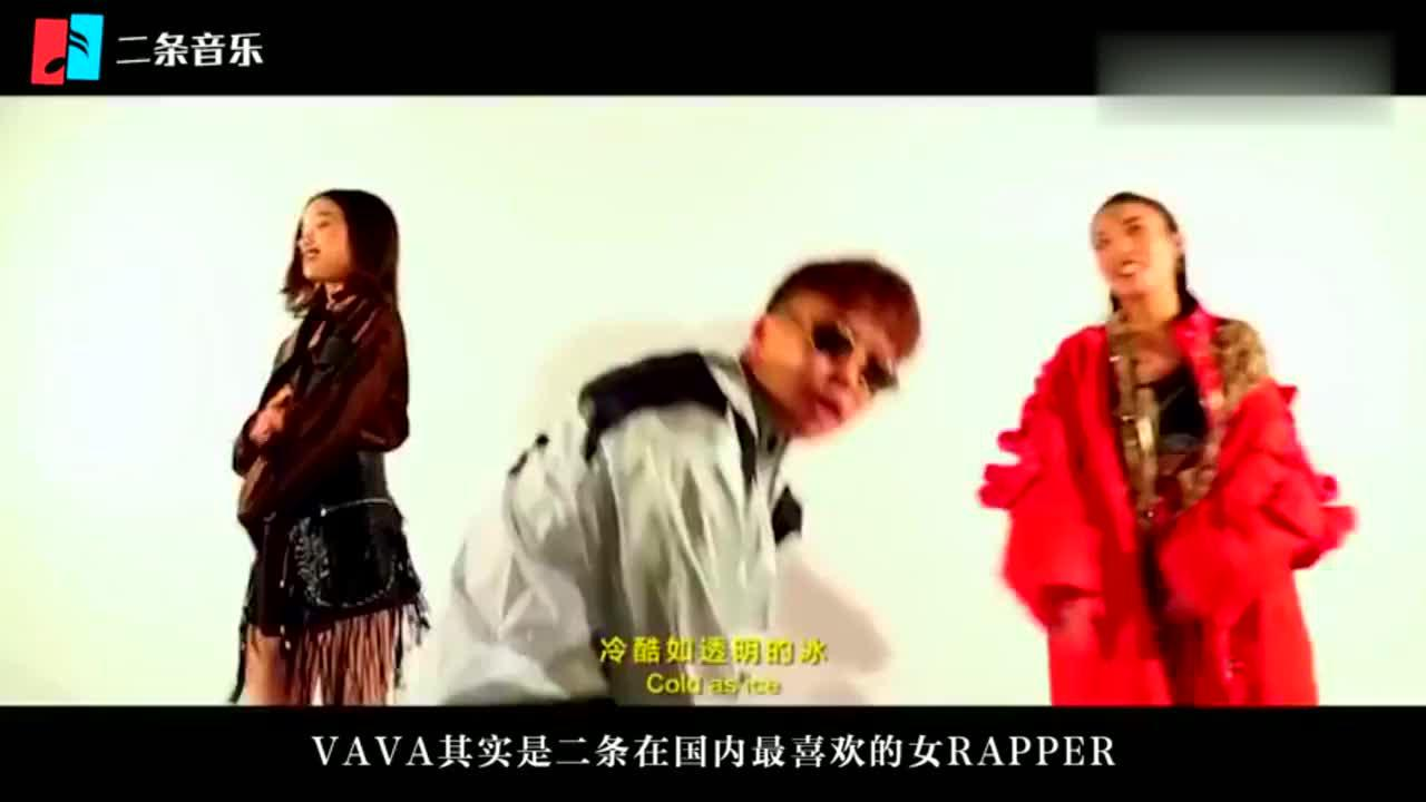 VAVA拒领金曲奖称:希望主办方下次专业点,她的歌真的不错