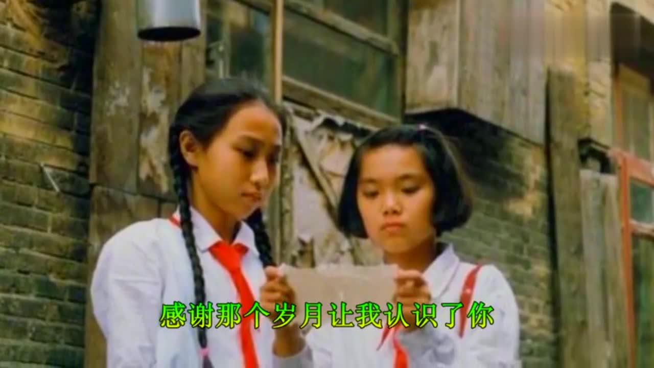 再次听起谢东演唱的《年轮》主题曲,感动的一塌糊涂,勾起回忆!