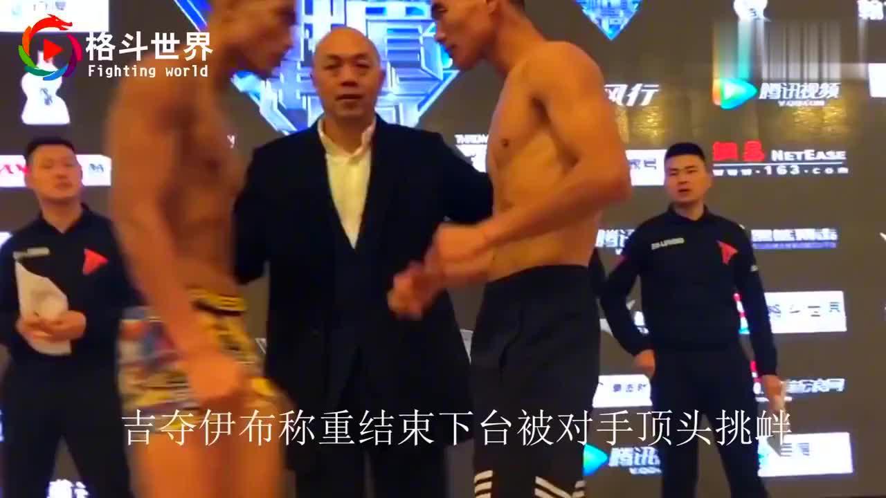 突发日本选手发布会推搡彝族小伙,上场不断挑衅被重拳暴揍