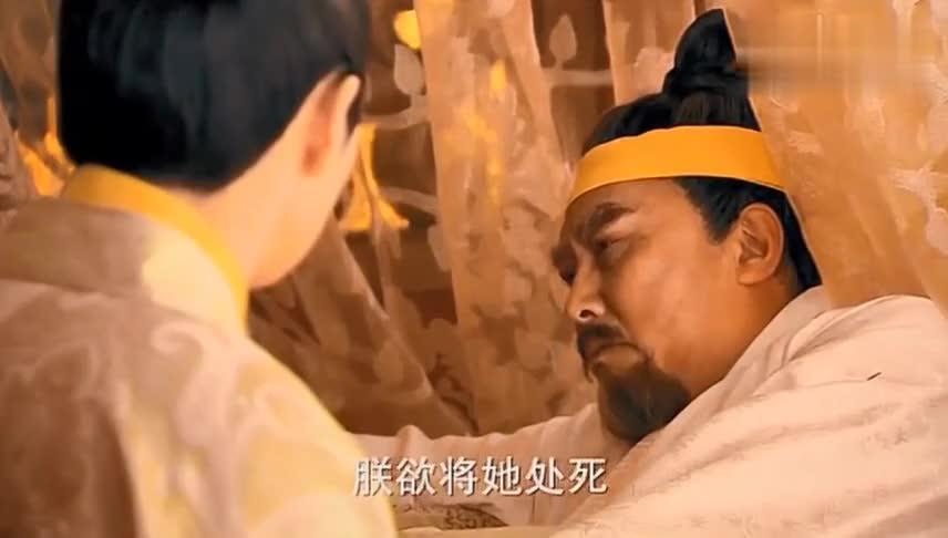 李世民留遗诏杀武则天,太子李治却不舍得眼前美人,当面烧了遗诏