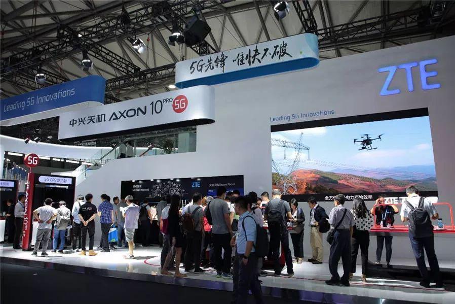 中兴天机Axon 10 Pro 5G版亮相MWC19上海