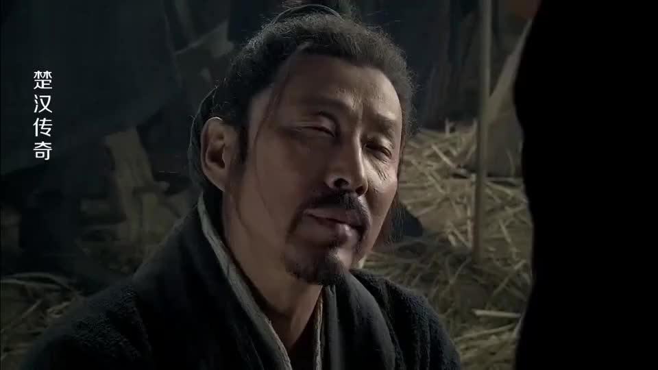 楚汉传奇小飞贼欺负刘邦老婆,被刘邦一顿折磨,嘴里都冒烟