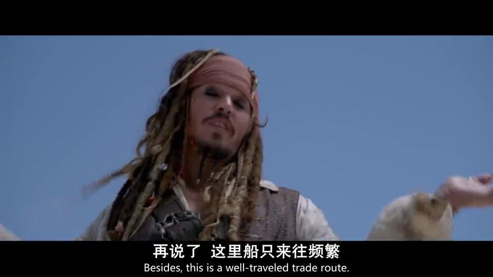 杰克船长:如果你有个妹妹和一条狗,我会选择那条狗!