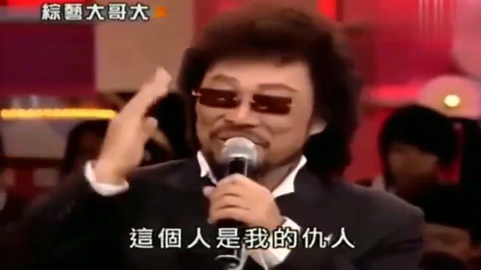 综艺大哥大:伊能静被问:为何不去哈林节目,反怼主持人!