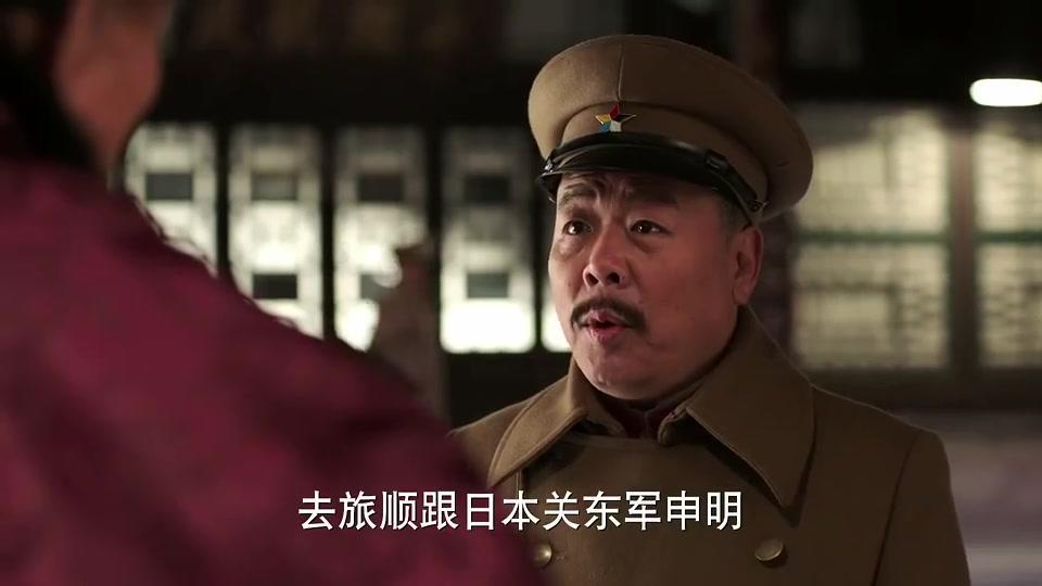 郭松龄大战张作霖,谁知张作霖投入日本怀抱,真是太气人了