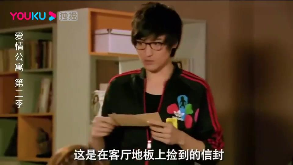 小贤的一封求职信,竟然引起宿舍四人都反胃,这封信厉害了