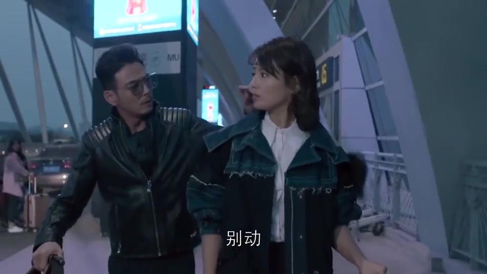 欢乐颂:杨硕要哭了,安迪下飞机就变样,小可爱又变成冰美人