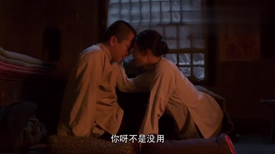 白鹿原:孝文做不成那事,自责太没用了,小娥一番话让他笑了