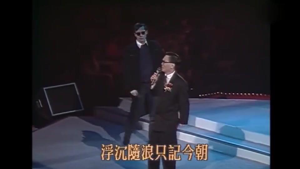 罗大佑邀请黄霑合唱《沧海一声笑》,大咖就是大咖,侠气倍足
