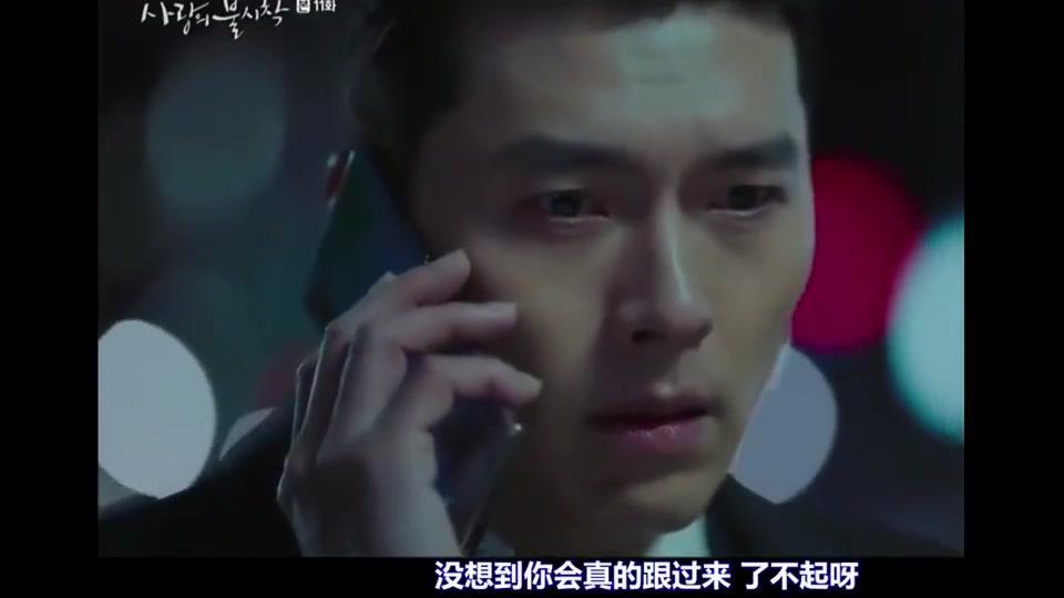 爱的迫降:接听孙艺珍电话的却是反派,玄彬冲回车库救老婆