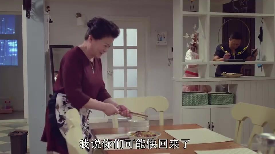 体育老师:小米一直以为婆婆难相处,婆婆的举动让她受宠若惊