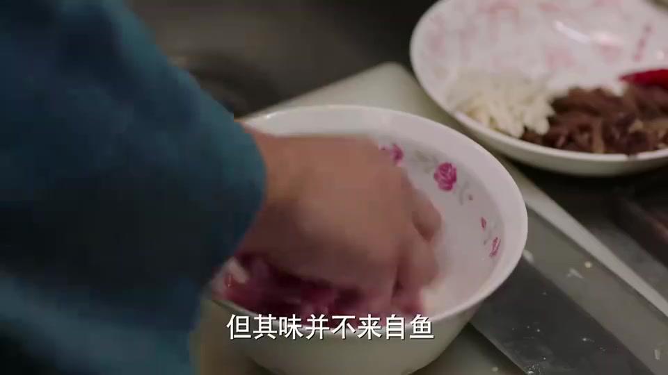 黄小厨课堂又开课啦,鱼香肉丝的做法,不会的快来学学