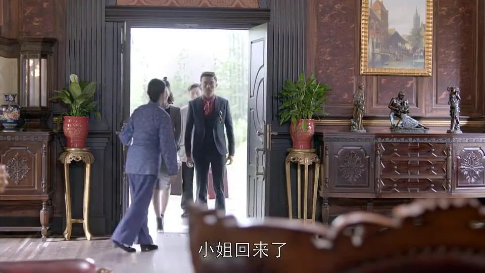 乱世丽人行:中统局买大洋房给假千金,这下何楚天成了吃软饭的