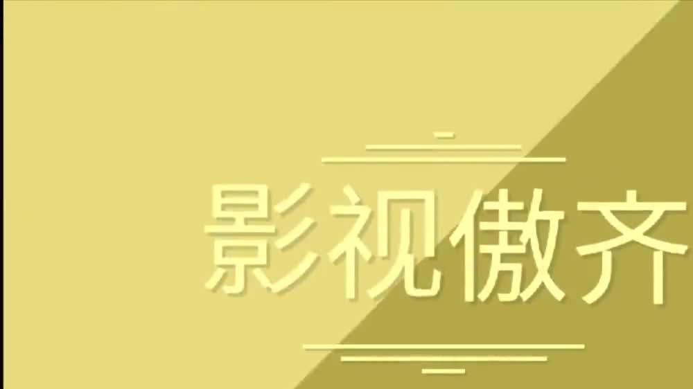 杨紫和欧豪的婚纱照太兄弟情,杨紫一把拉过欧豪,欧豪一个踉跄