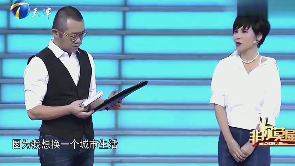 大学老师求职要求月薪3万养在日本的2岁儿子,涂磊:是亲生的吗