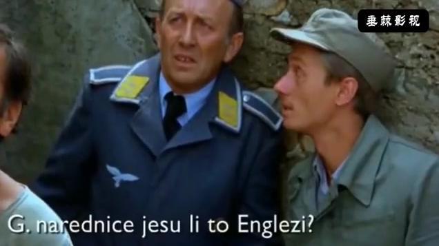 """南斯拉夫经典二战电影,场面火爆猛烈 """"瓦尔特""""在行动"""