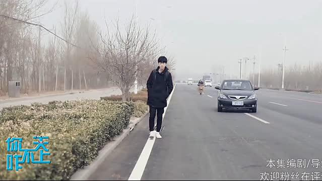 视频:开车路遇有人搭顺风车,该不该要钱?景逸X5车主用行动告诉你