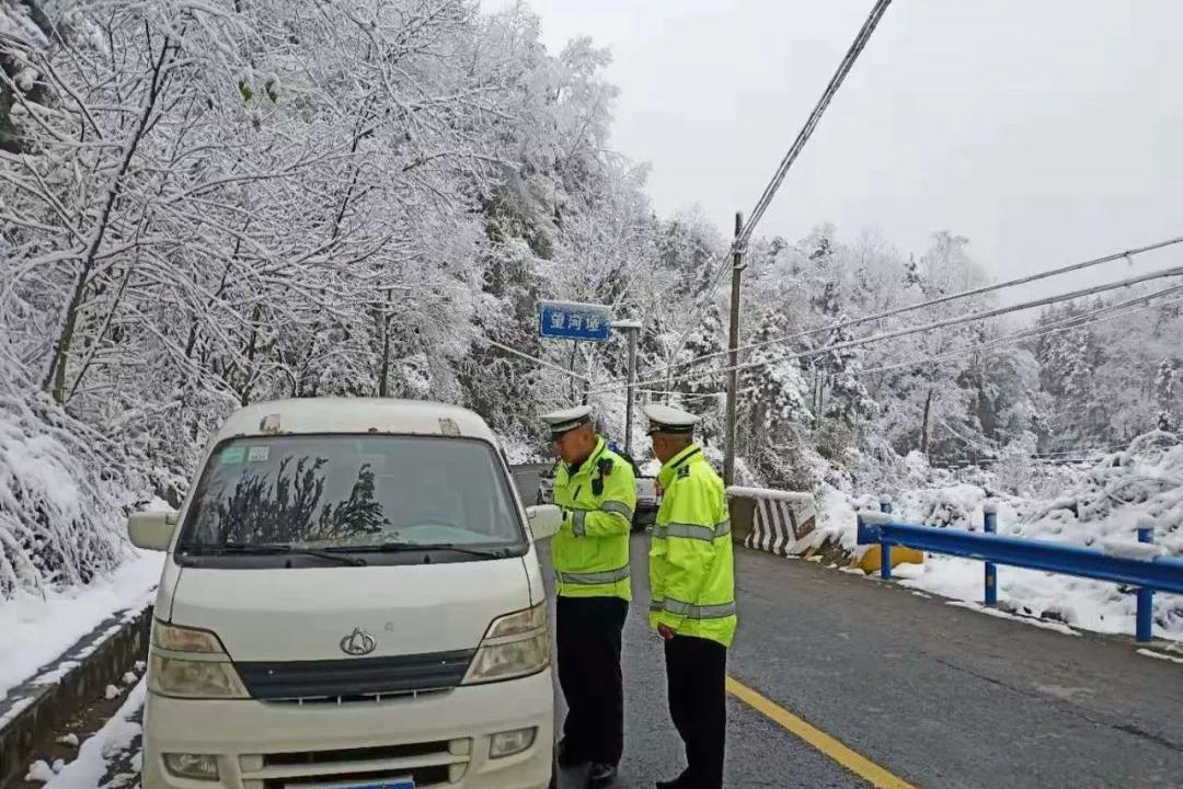 凉山低温雨雪天气来袭 多县最低气温可降至0℃以下