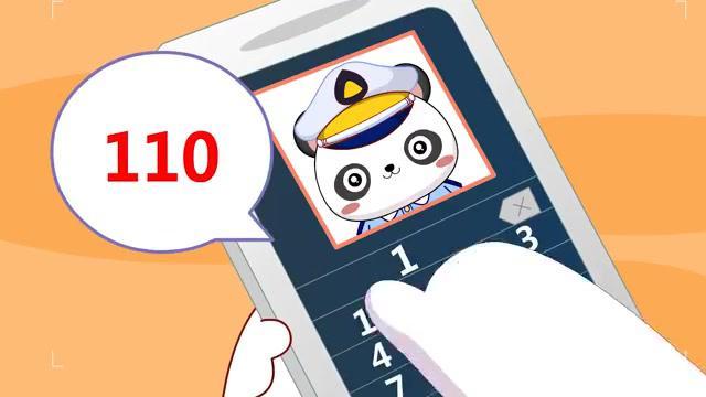 兔小贝公益短片:小朋友们要时时刻刻牢记紧急救援电话!