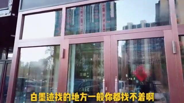 """哈尔滨""""网红咖啡店""""美女老板手作三明治,不靠宣传靠口碑!"""