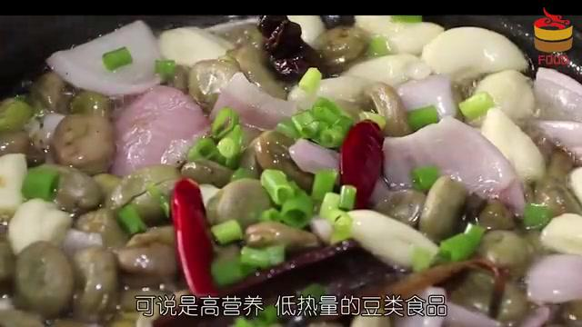 蚕豆和它是绝配,经常吃一点,清洁血管内壁,预防动脉硬化!