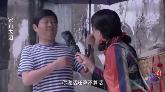 小伙跟姑娘谈起自己理想的养猪场,姑娘说这整个就是一疗养院!