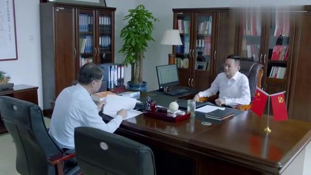 影视:书记跟市长问起专家的事,他还提到起这个人,书记是好奇了