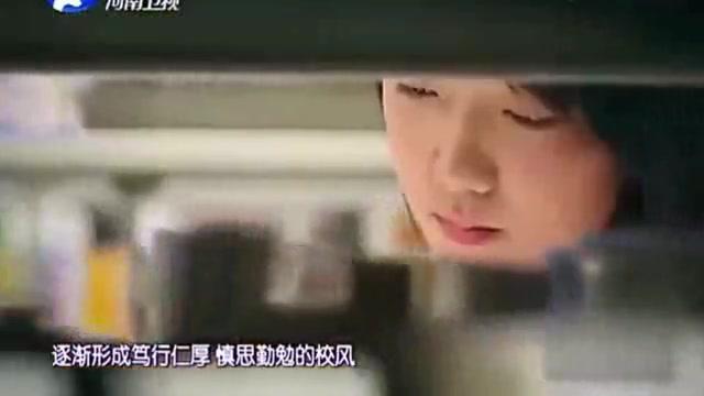 庞晓戈刘雯小香玉周炜联袂演唱戏歌《飞得更高》,嗨翻全场
