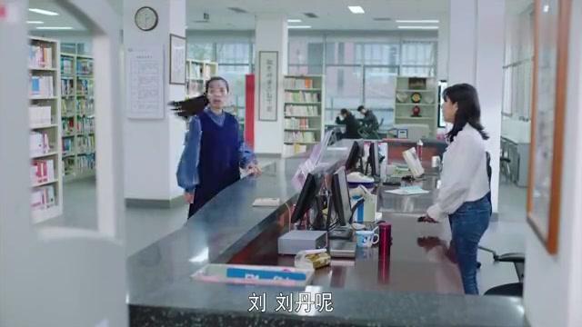 满满喜欢你:女孩急匆匆赶到图书馆,可还是迟到,差点耽误别人上