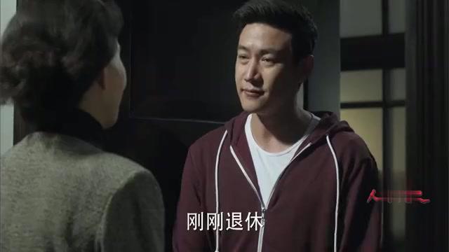 郑西坡成了新大风厂的董事长,儿子不以为然:给我当也不要
