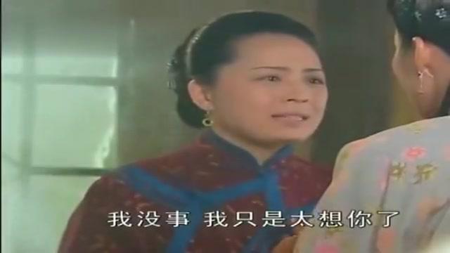 哑巴新娘:女儿为了还债嫁到周家, 母亲自责不已, 女儿受苦了!