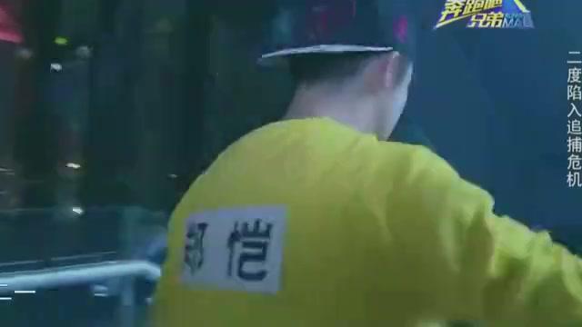 陈羽凡怕老婆,郑凯给10秒白百合逃跑,他要给11秒