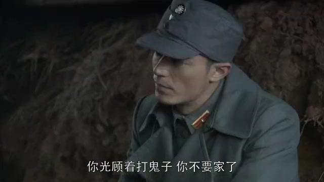 薛君山刚把顾清明骗下阵地,日本人就发起了进攻,子弹满天飞!