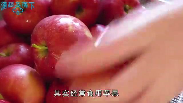 """苹果加""""它"""",每天吃一口,血糖降了,糖尿病也慢慢远离你"""
