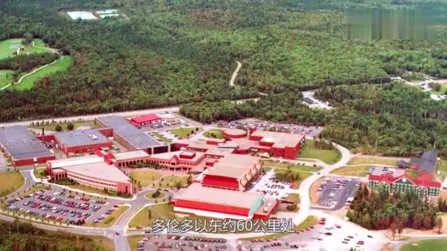 石家庄立思辰留学——加拿大安省理工大学位置
