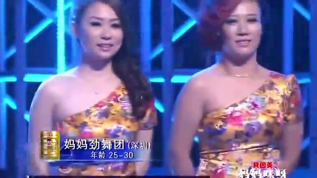 妈妈咪呀:劲舞辣妈带来罗志祥《精舞门》,程雷:想被你们揍一顿