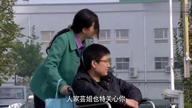 周老师偶遇老同学,对方却对他冷嘲热讽,金多宝都看不下去了