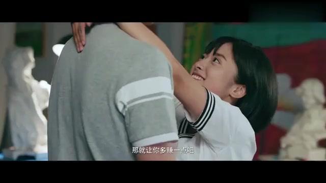 江辰来找小希,小希看到他顿时满脸笑容,抱住江辰都不舍得放手